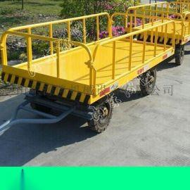 30吨重型平板拖车 山地车运输车 电磁刹车平板拖车