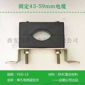 防涡流低压单孔电缆夹具生产厂家|配电柜用电缆夹具