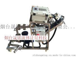 硅溶胶自动定量分装机 液体化肥定量分装机