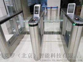北京西莫罗防尾随门禁检票闸机