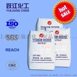 钛白粉R299(色母粒专用型)不过是市场规律趋于合理