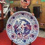 景德鎮一米陶瓷大盤子廠家
