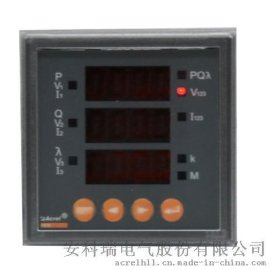 数显电能表 安科瑞 PZ96-E4/C PZ80-E4/C PZ72-E4/C
