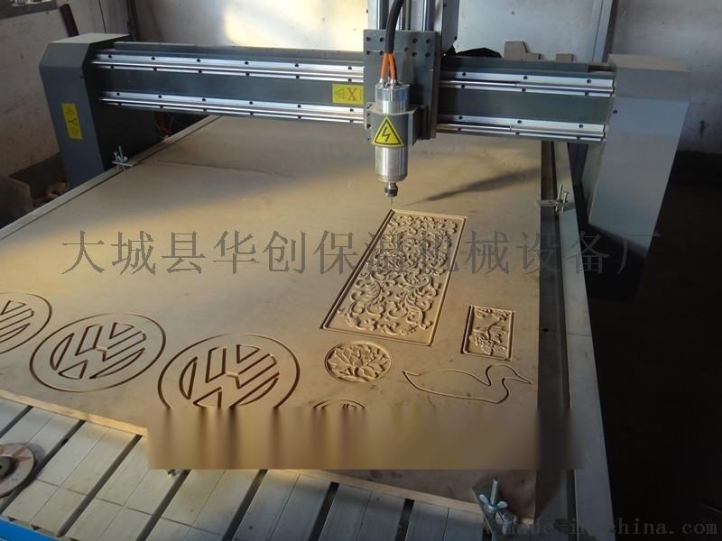 厂家直销数控木工雕刻机 1325方轨齿条雕刻机价格