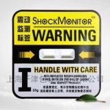 可訂製的防震標籤  ShockMonitor國產震動監測標籤 黃色25g