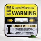 可订制的防震标签  ShockMonitor国产震动监测标签 黄色25g