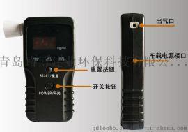 青島酒精檢測儀路博ZJ2001A 型數碼酒精檢測儀