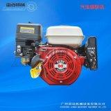 MF-168汽油磨粉机 7.5匹马力汽油机动力五谷打粉机