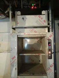 启运 热卖 酒店饭店餐厅专用传菜机/电动液压升降机/升降货梯/小型升降平台
