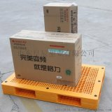 銀行專用塑料托盤1260*840*150mm雙面網格雙麪塑料棧板貨幣托盤