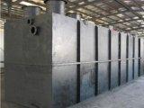 汉林污水处理设备MBR一体化污水处理器