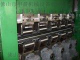 23輥鋁板校平機
