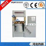 广东生产厂家定做非标500T框架式液压机 价格实惠支持定做