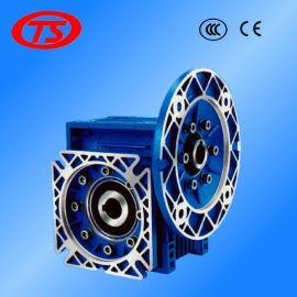 台湾进口统信铝合金中空涡轮减速机 NRM/NR蜗轮蜗杆减速机