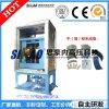 广东定做干湿粉末磁性材料成型液压机