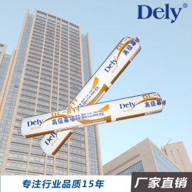 厂家直销 得力(DELY)  幕墙硅酮结构胶 石材铝板  幕墙专用