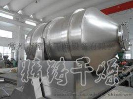 不锈钢二维运动混合机 医药原料专用混合设备   搅拌设备