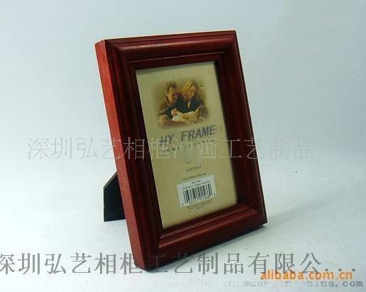 外貿出口原單木製相框,歐式古典純實木5寸酒紅色仿古相框,相架