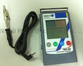 fmx-004静电场测试仪/静电压检测仪
