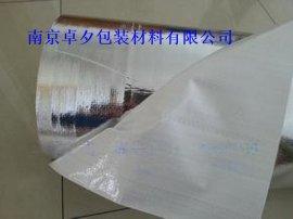 大型机械防潮镀铝复合编织膜机器包装真空膜木箱包装铝箔膜