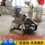 厂家供应粉碎机设备 杂粮磨粉机批发 加工机械粉碎机特点
