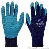 星宇劳保手套 A699腈纶毛圈优耐宝 冬季用加厚保暖手套 厂家直销