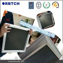 供应化纤配件 侧吹风用整流网框 铝蜂窝网框