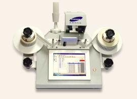 自动检标机 标签检查设备SRT-01深圳英聚恒