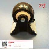 平板定向2寸 静音 耐磨 环保型家具小型脚轮