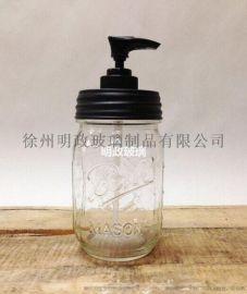 厂家定制 洗手液瓶 乳液瓶 梅森瓶