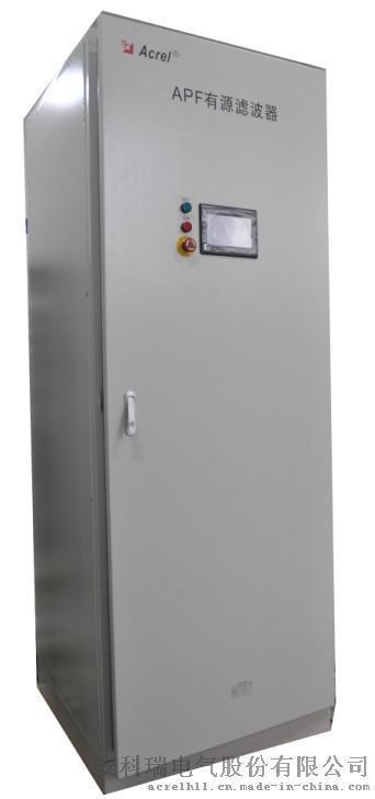 安科瑞 ANAPF有源電力濾波器 三相三線 50A