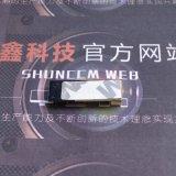 USB 30萬 JPC25-T 免驅超薄攝像頭模組筆記本/一體機/上網本/廣告機等設備內置攝像頭模組