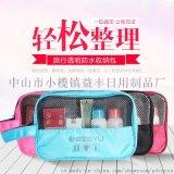 韓版化妝包廠家現貨新款小容量飾品包旅行洗漱包