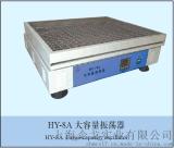 企戈大容量振荡器     HY-8A