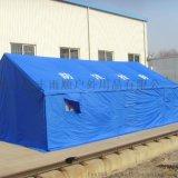 丰雨顺定制厂家批发清镇救灾帐篷 户外临时住宿帐篷