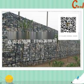 河道防洪防汛石笼网 护坡石笼网 生态治理格宾石笼网 河床保护格宾网箱
