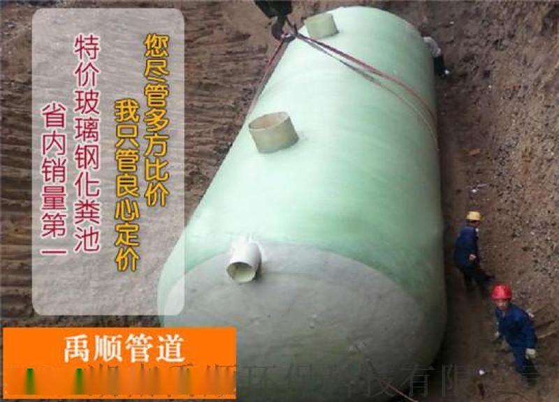 岳阳益阳玻璃钢化粪池出厂价100立方