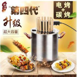 家香美JXM-750电烤碳烤两用无烟烧烤炉烤肉炉