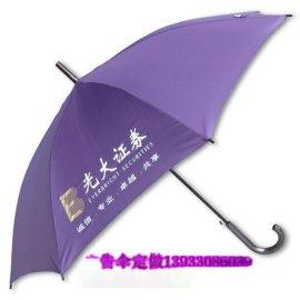 石家庄定做雨伞-广告雨伞厂家