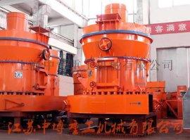 南通雷蒙磨 雷蒙磨粉機-超細雷蒙磨粉機型號丨雷蒙磨配件廠家設備