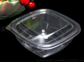 嘉美KM002 PET一次性水果盒生鲜盒