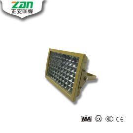 化工厂石油场所ccd97/80W LED防爆灯投光灯泛光灯 马路灯法兰式散热性高