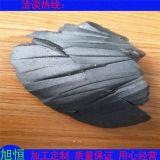 优质聚氯乙烯胶泥PVC沥青胶泥公路防水嵌缝补漏油膏现货供应