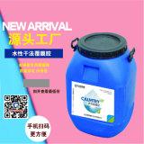 厂家直销复膜胶 水性复膜胶 水性干式复膜胶 冬季型专用水性热复胶