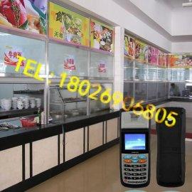 食堂收費系統-ic卡食堂收費機-IC卡售飯機
