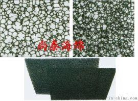工业防尘除尘海绵 水过滤棉