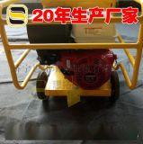 手扶式液压动力站 厂家生产 液压岩石劈裂机