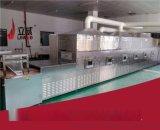 济南五香粉微波灭菌设备生产厂家