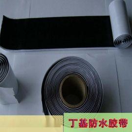 遇水膨胀橡胶止水带吕梁足量销售300乘4后浇带内嵌止水钢板