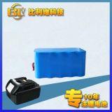 18650锂电池48V 10000mah大容量打印机电池厂家直销全新A品